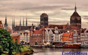 Гданьск: город под янтарным небом