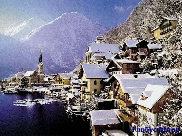 Австрия и ее достопримечательности