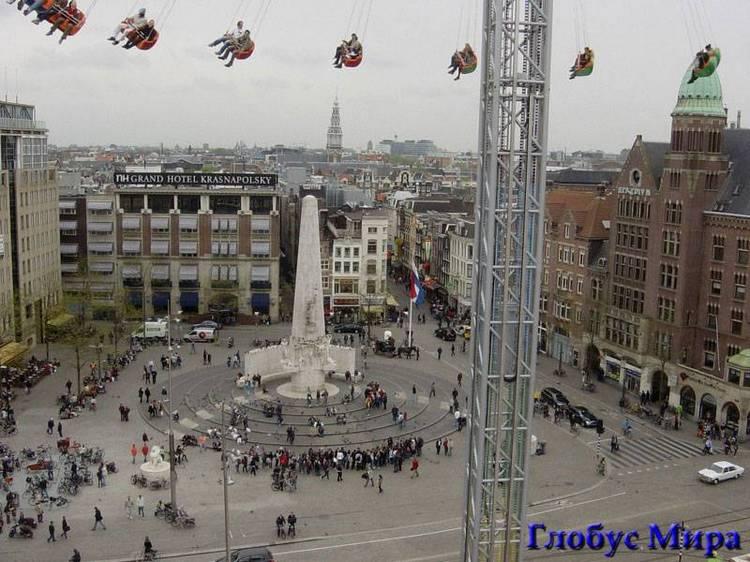 Амстердам - площадь Дам