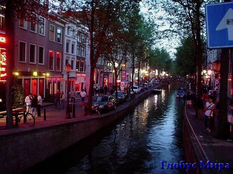 Достопримечательности: Квартал красных фонарей в Амстердаме