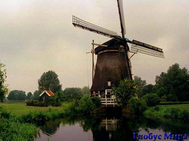 Ветряные мельницы - символ Амстердама