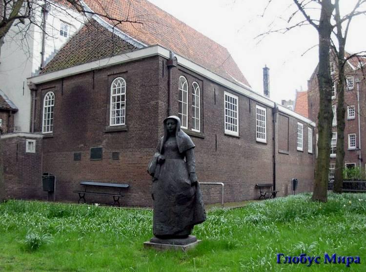 Монастырь Бейгенхов