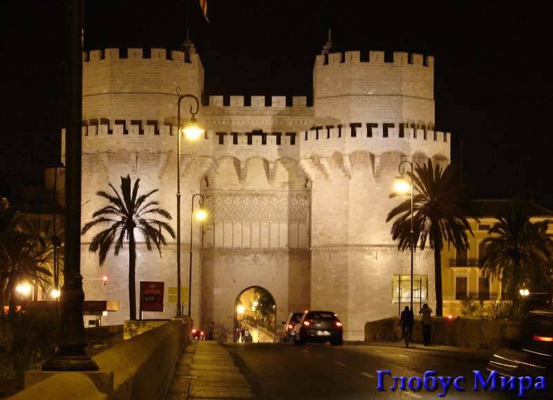 Ворота Торрес де Серрано в Валенсии