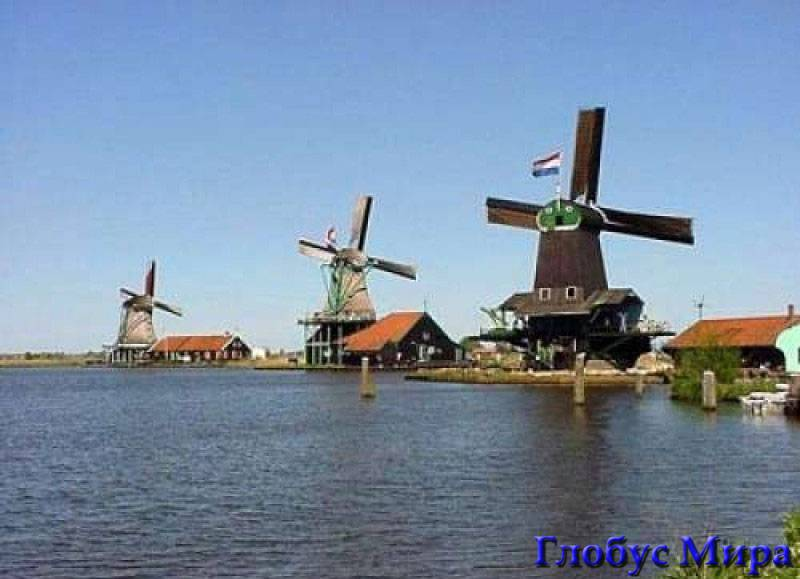 Деревня-музей Заансе Сханс близ Амстердама