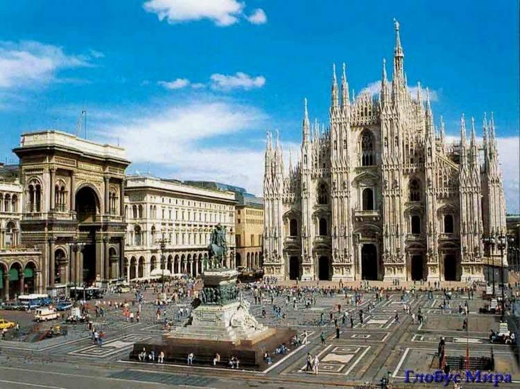 Чудесные достопримечательности Милана