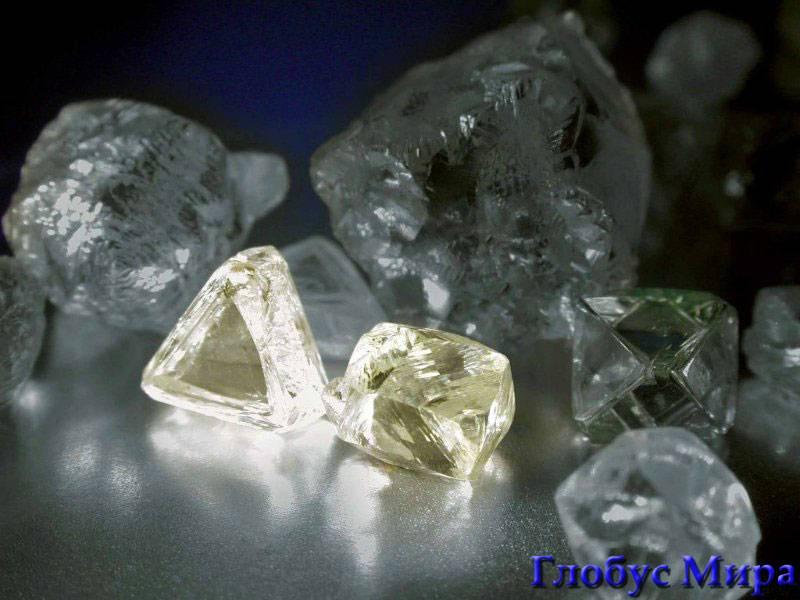 Якутские алмазы