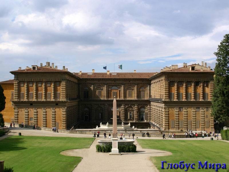 Академия изящных искусств во Флоренции
