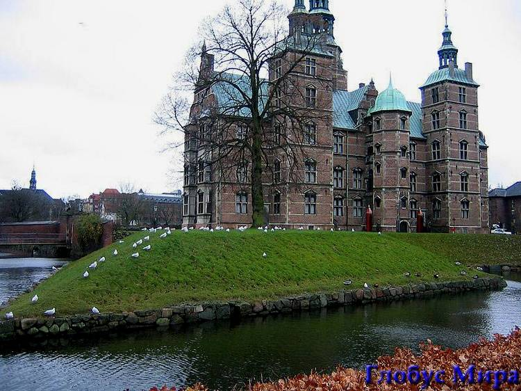 Копенгаген: Замок Розенборг