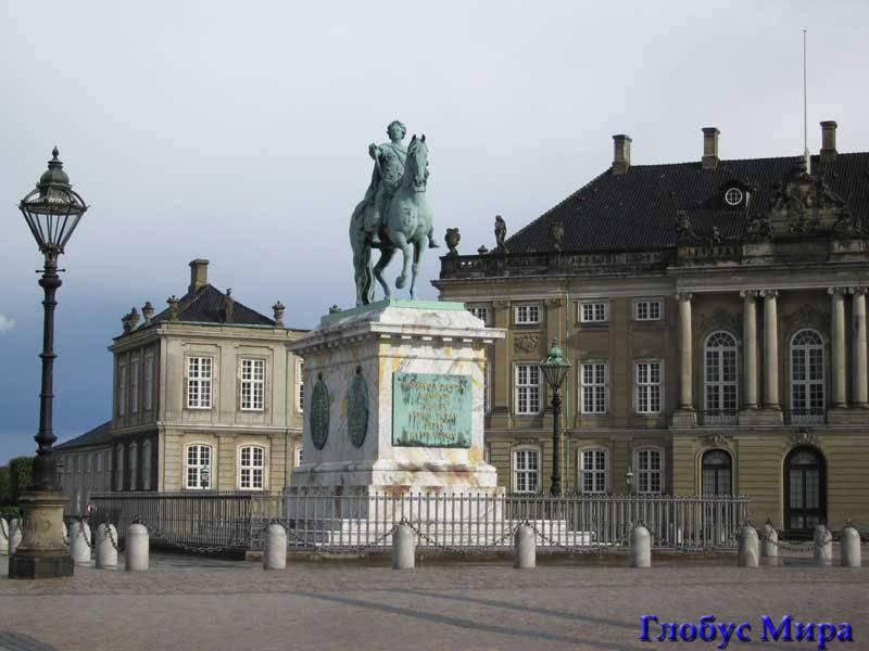 Королевская резиденция Амалиенборг