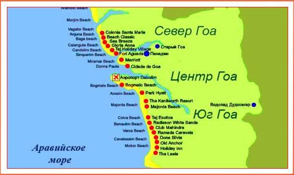 Карта северного и южного Гоа