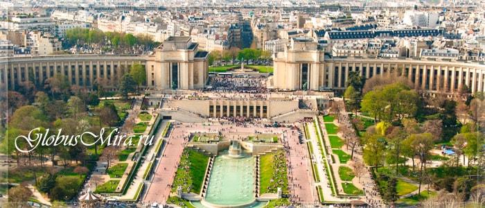 Сады Трокадеро в Париже