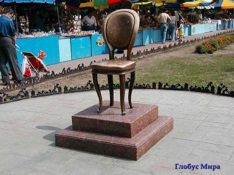 Памятник 12-му стулу