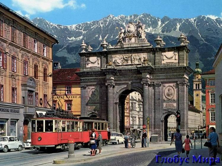 Инсбрук: городская улица