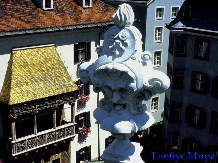 Дом с золотой крышей (Инсбрук)