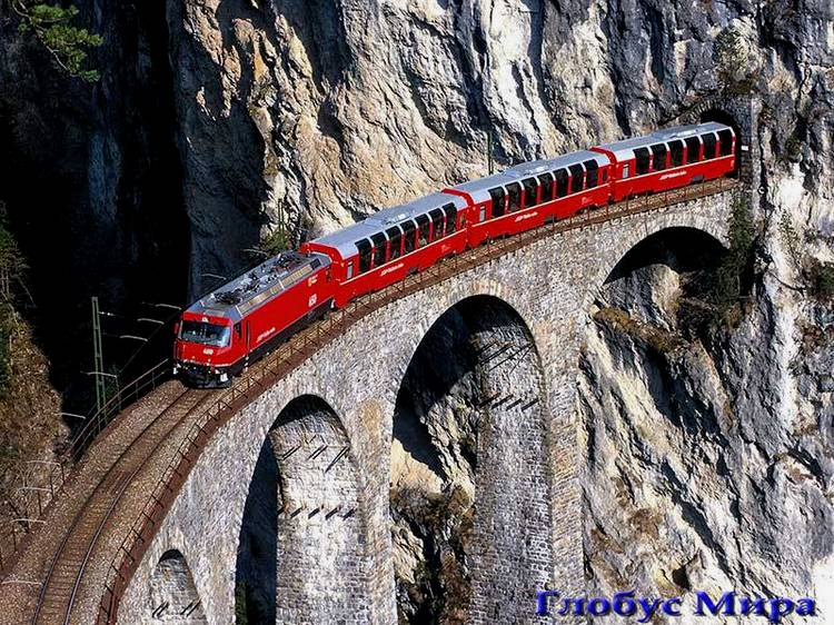 Достопримечательности: Самые дорогие железные дороги в мире