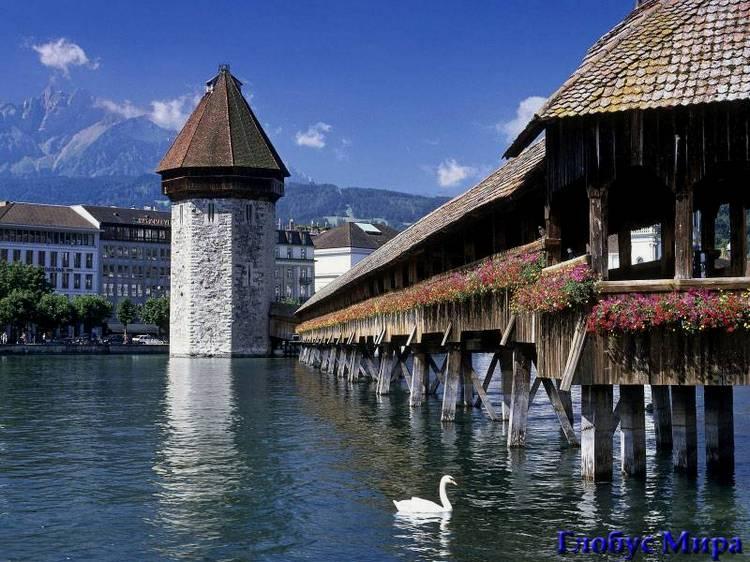 Достопримечательности: Люцерн, заповедные места (Швейцария)
