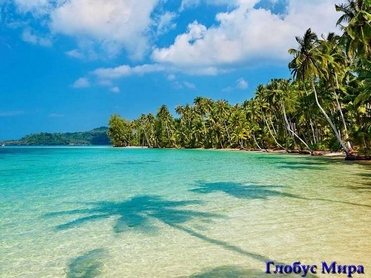 Океан, пляж, лазурь...