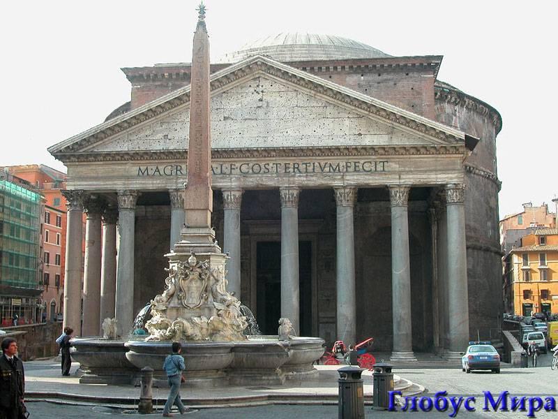 Старейшее здание в Риме – Пантеон (Италия)