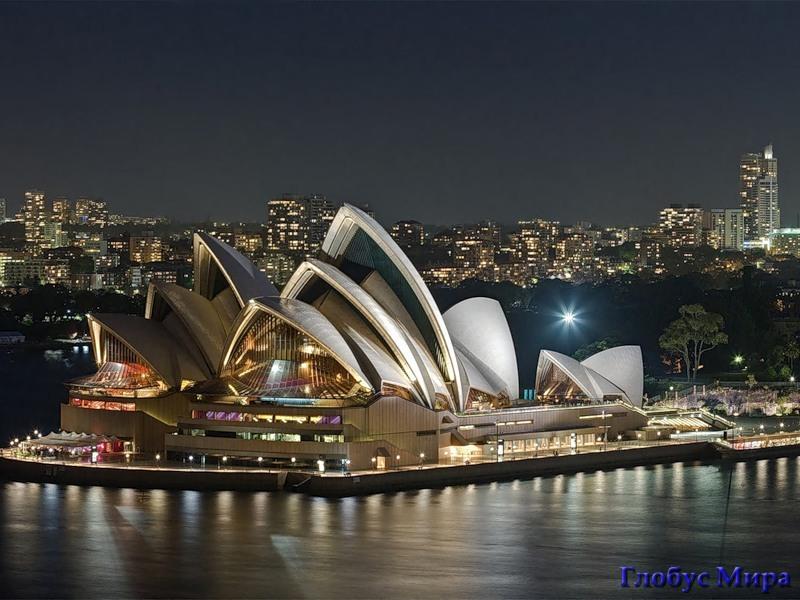 Достопримечательности: Опера-Хаус. Город Сидней