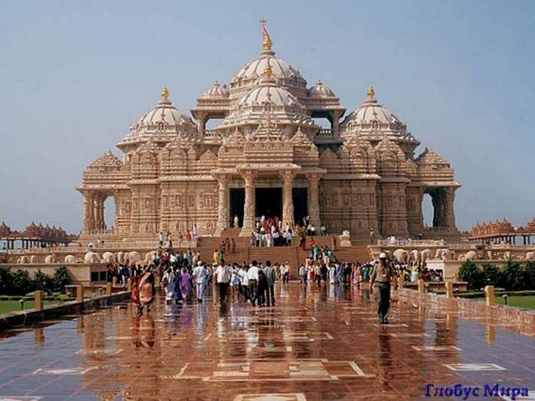 Достопримечательности Дели: храм Акшардхам