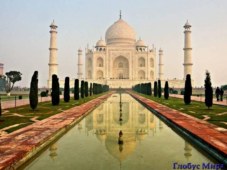 Путешествие в город Дели (Индия) Тадж-Махал