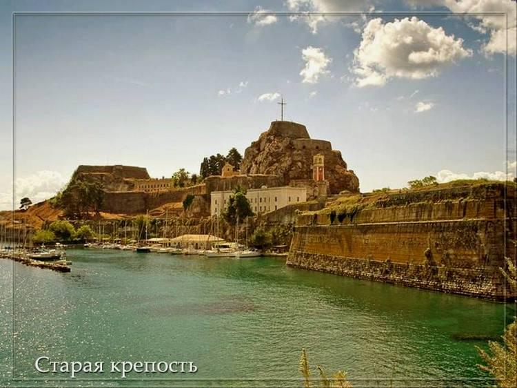 Старая морская крепость