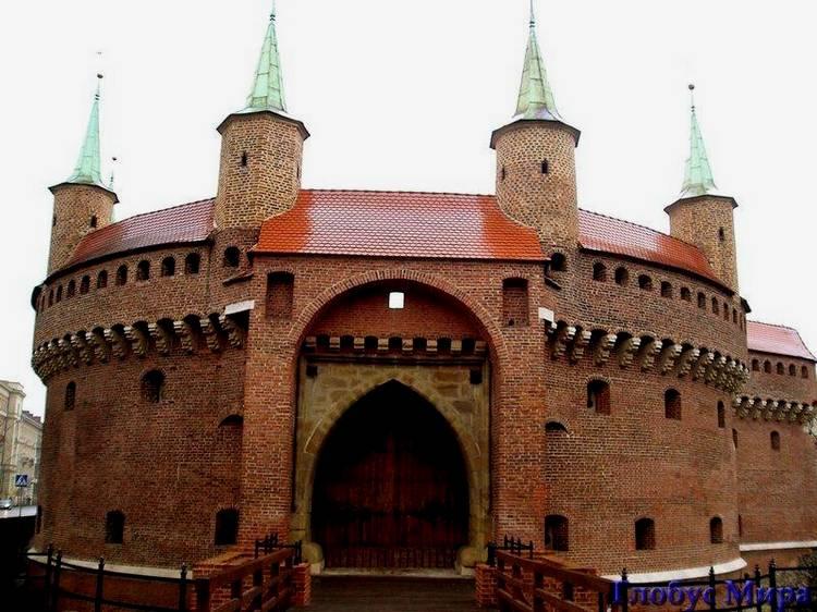 Крепость Барбакан в Кракове