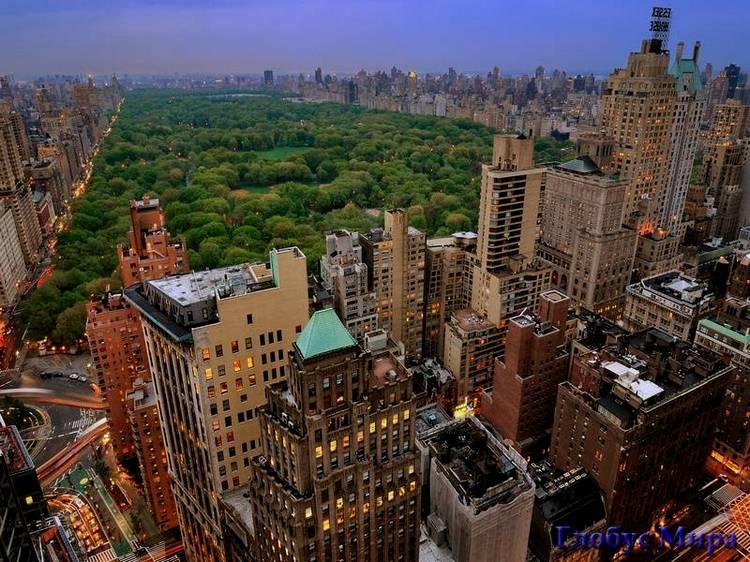 Гордость Нью-Йорка – Центральный парк