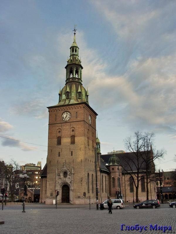Достопримечательности Осло: Кафедральный собор