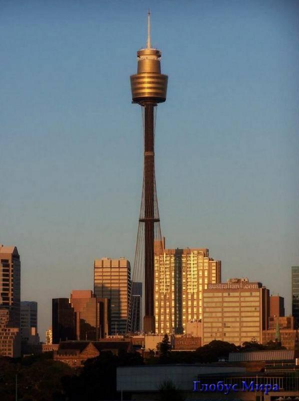 Достопримечательности: Сиднейская башня