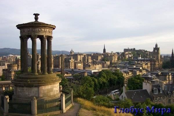 Эдинбург и его достопримечательности