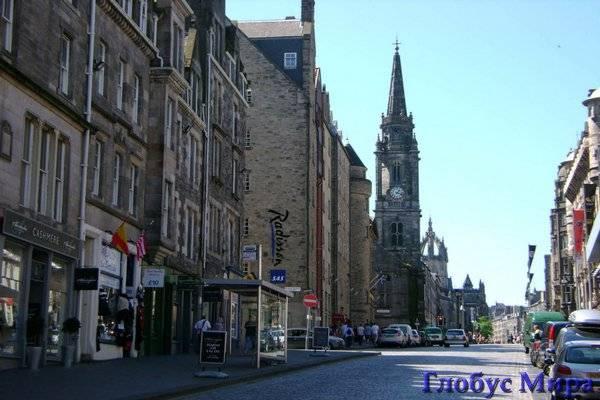 Королевская миля. Эдинбург и его достопримечательности (Шотландия)