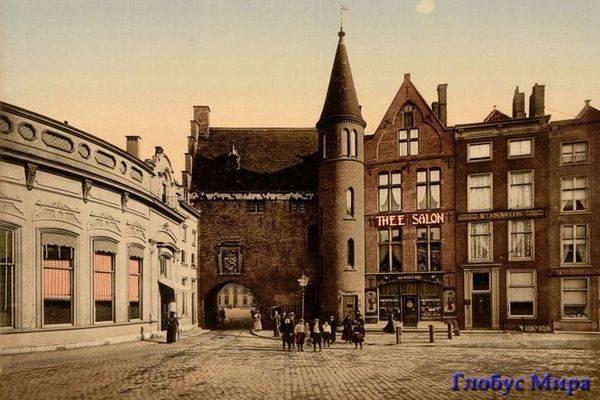 Ворота узников в Гааге
