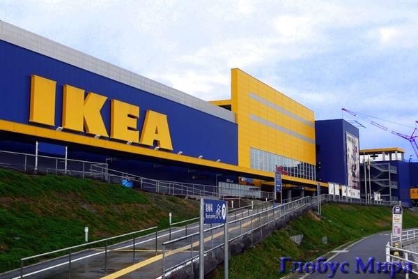 Магазины ИКЕА