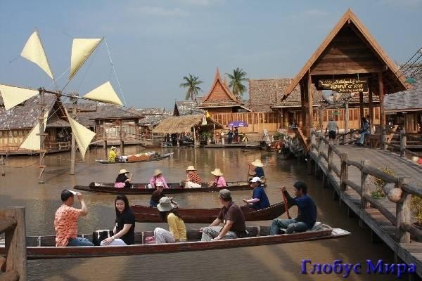 Сиам-парк. Удивительные места