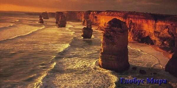 Flinders Chase National Park (Австралия)