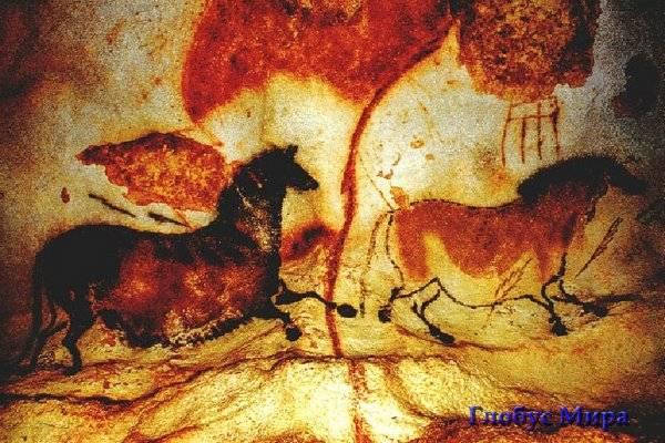 Наскальная живопись в пещере Ласко