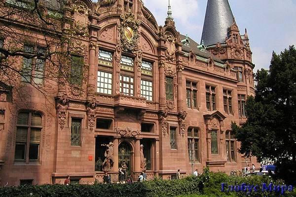Гейдельбергский университет (Германия)