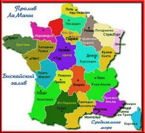 Карта Франции с регионами