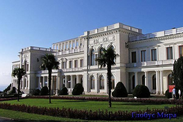 Ливадийский дворец: карта маршрута