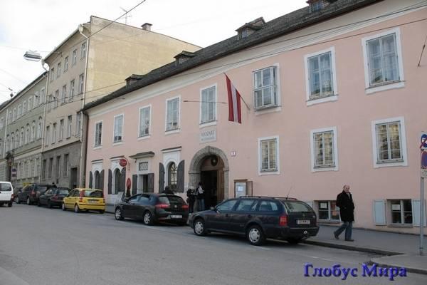 Дом Моцарта. Зальцбург