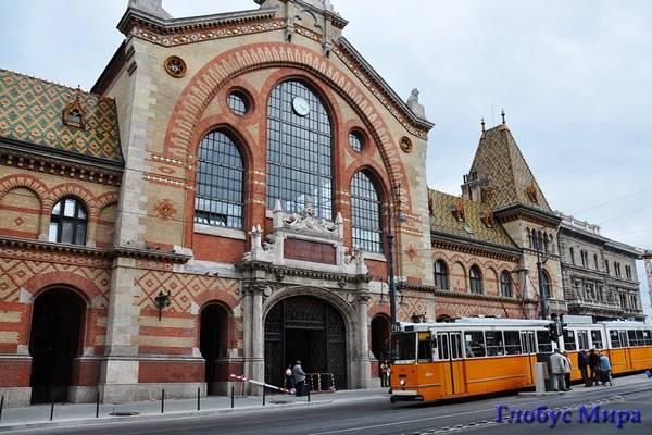 Здание рынка в Будапеште