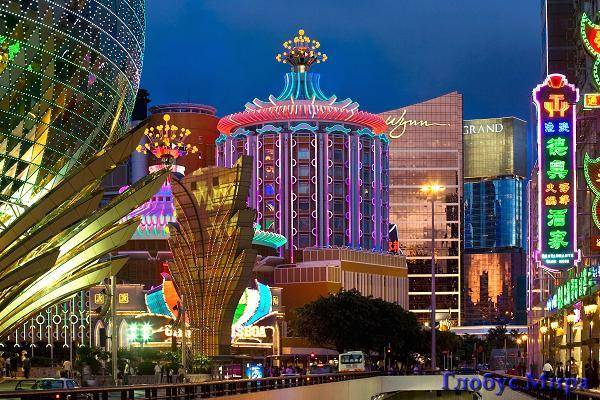 Город казино и роскоши
