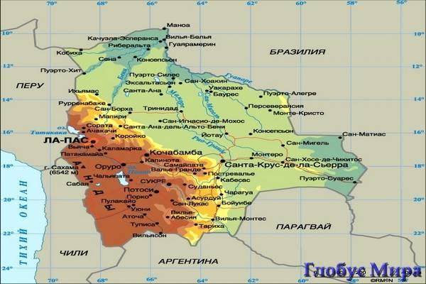 Где на карте находиться боливия на карте