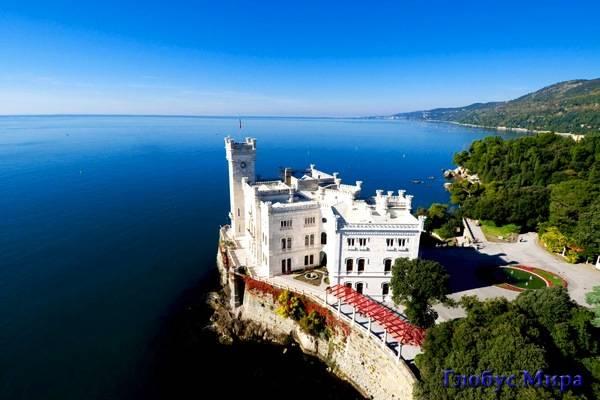 Триест. Замок Мирамаре