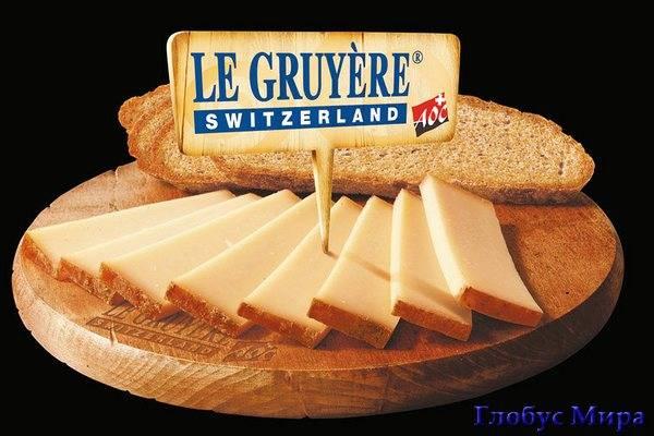 """Сыр """"грюьер"""""""