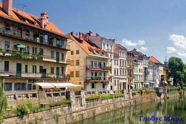 Типичные малоэтажные дома в Любляне, Словения