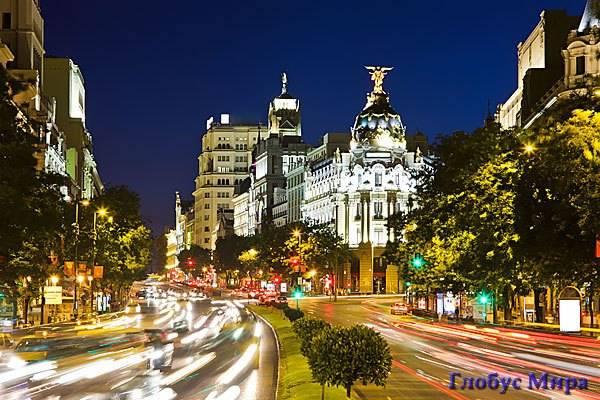 Улицы Мадрида в огнях