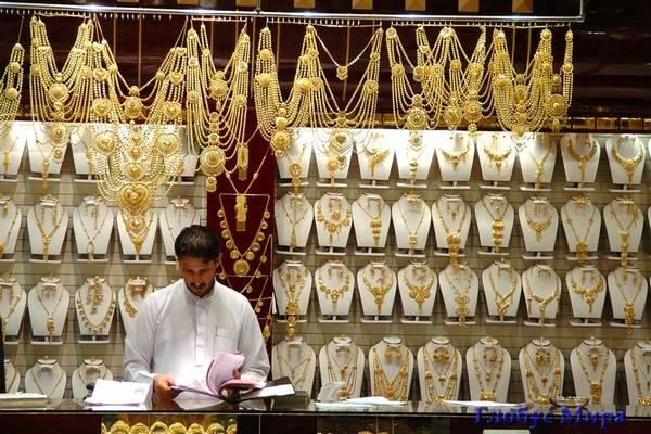 Какой же восточный базар без золота?