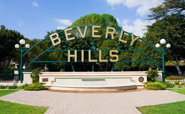 Беверли Хиллз в Голливуде
